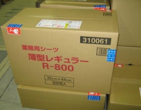 メーカーの箱のままお送りする場合もございます。ご了承ください。