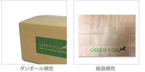 ダンボール梱包、紙袋梱包