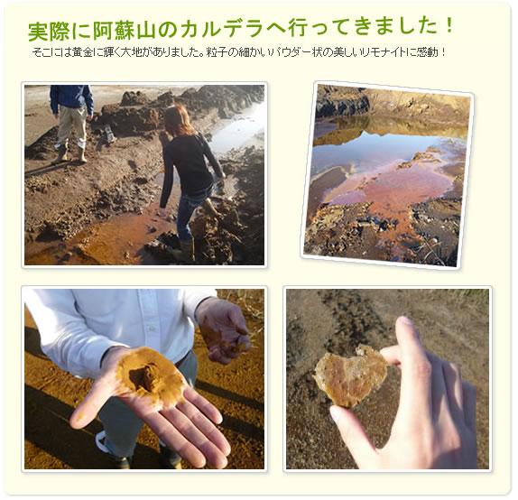 阿蘇山のカルデラへ行ってきました!