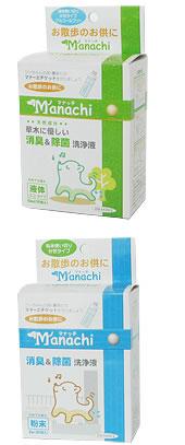 Manachi(マナッチ)