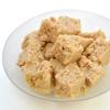 猫 インテグラ プロテクト 胃腸ケア ウェットフード