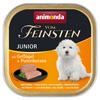 フォムファインステン缶 ジュニア(仔犬用) 鳥肉と七面鳥の心臓