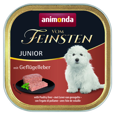 子犬におすすめの缶フード