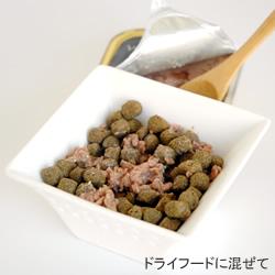 フォムファインステン缶 アダルト(成犬用) 鳥肉・豚肉・牛肉・タラ