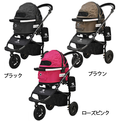 AirBuggy for Dog ブレーキ付ドームセット