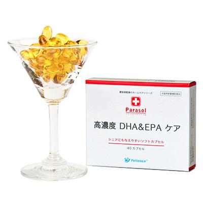 高濃度DHA&EPAケア