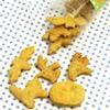 まるごとかぼちゃのハチミツ入り手焼きクッキー
