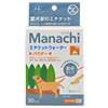 Manachi(マナッチ) 街中タイプ