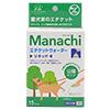 Manachi(マナッチ) 公園タイプ