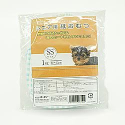 ネオ・オムツ (旧 ワンニャン シニア用紙おむつ)