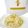 玄米粥 [ゲンマイ]