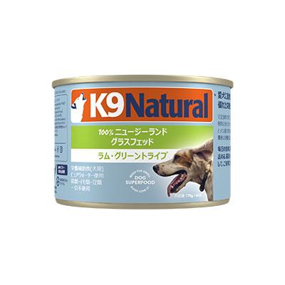 K9ナチュラル プレミアム缶 グリーントライプ