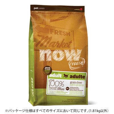 NOW FRESH Grain Free スモールブリード