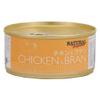 【新サイズ】チキン&ブラン(旧アクティブライフ)缶