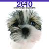 THE DOGカレンダー シーズー 2010