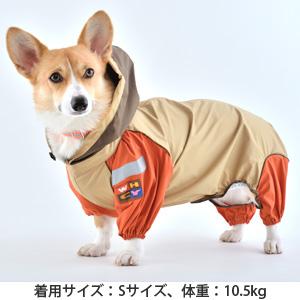 【新素材】JコートB フード付きレインコート(コーギー用)