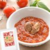 ごちレト チキンハートのトマト煮込み