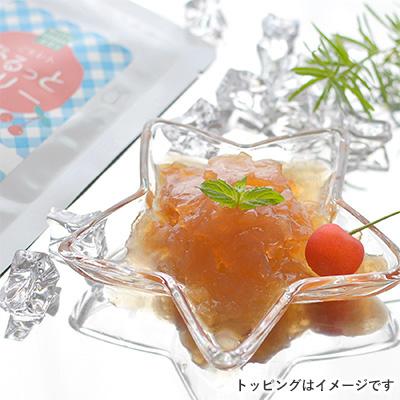 ぷるっとゼリー りんご&さくらんぼ