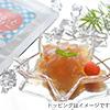 ごちレト ぷるっとゼリー りんご&さくらんぼ