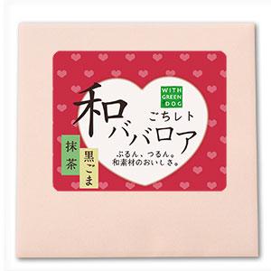 ごちレト 和ババロア(モリンガ入り抹茶 & 黒ごま)