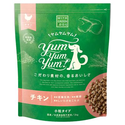 Yum Yum Yum!(ヤムヤムヤム) チキン ドライタイプ